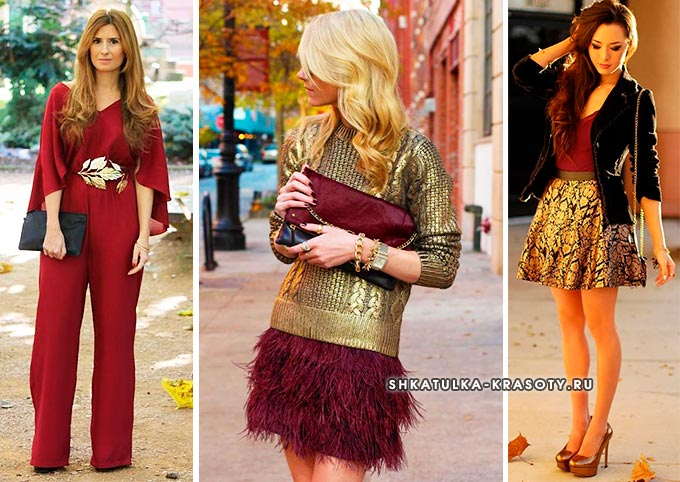 золотой и бордовый цвет в одежде