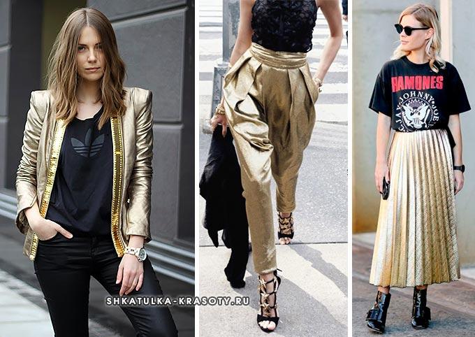 сочетание золотого и черного цветов в одежде