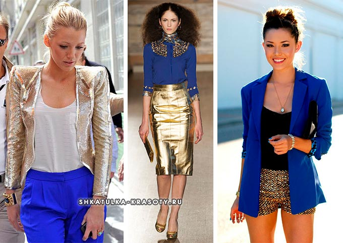 сочетание золотого цвета и синего в одежде