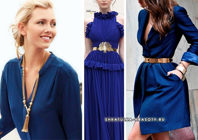 сочетание золотого цвета и мятного в одежде