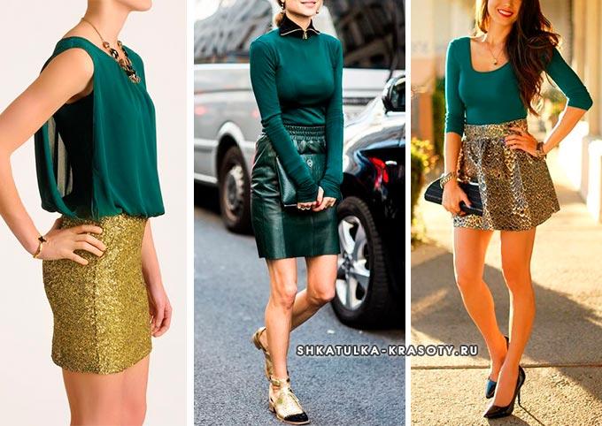 зеленый и золотой цвет в одежде