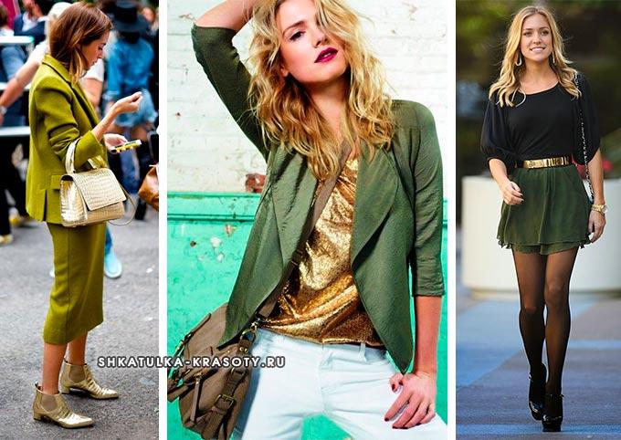 сочетание золотого с зеленым в одежде