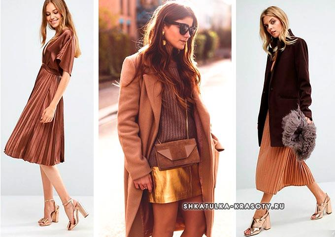 коричневый и золотой цвет в одежде