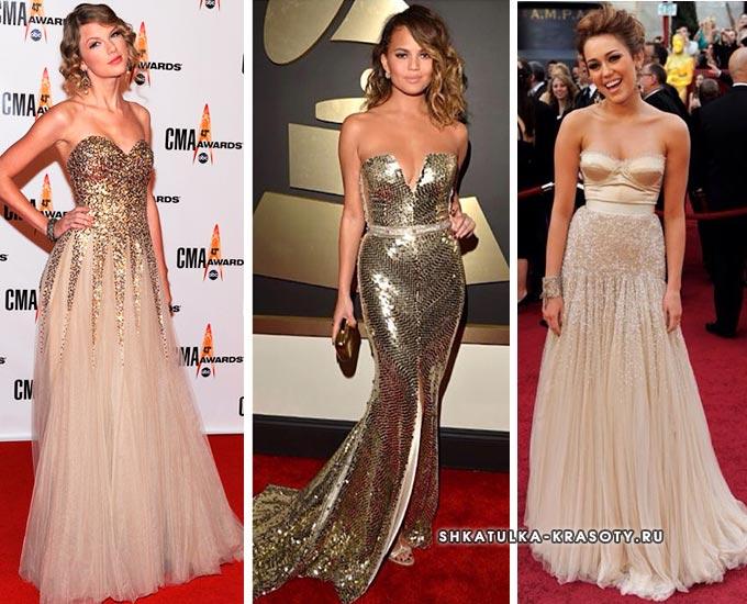 с чем носить золотое платье с бюстье