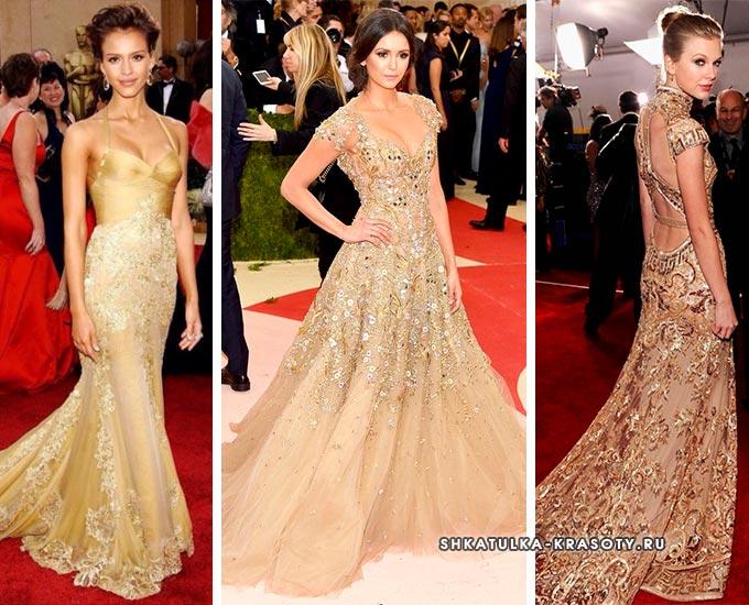 с чем носить золотое платье с открытой спиной
