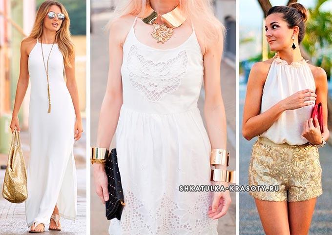 Gold Farbe In Kleidung Kombination 200 Fotos Confetissimo Frauenblog
