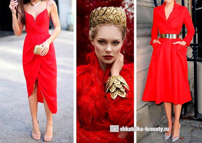 сочетание золотого и красного в одежде