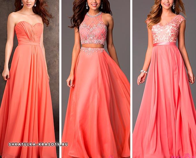 с чем носить коралловое платье
