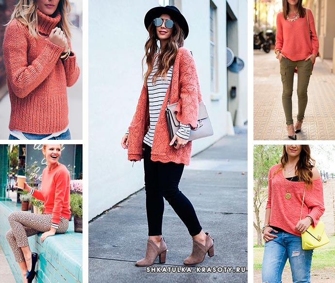 с чем носить коралловый свитер, кардиган, джемпер