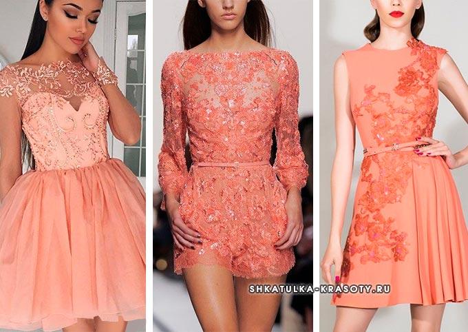 коралловый цвет в одежде в сочетании с другими цветами в одежде