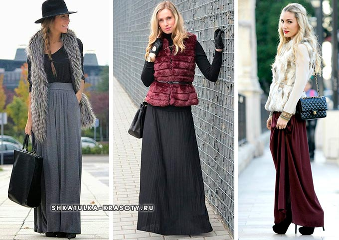длинная юбка и меховая жилетка