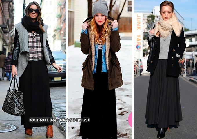 длинная юбка с верхней одеждой
