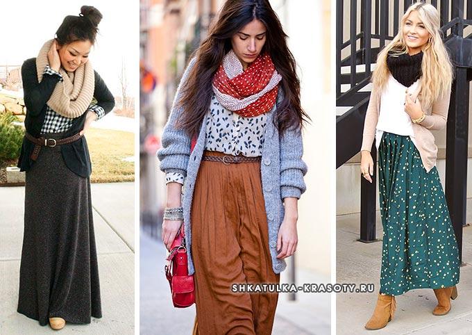 длинная юбка с кардиганом зимой