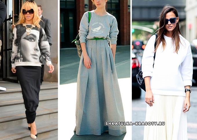 длинная юбка и свитшот зимой