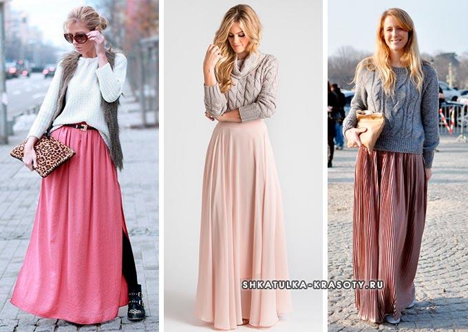 длинная юбка со свитером зимой