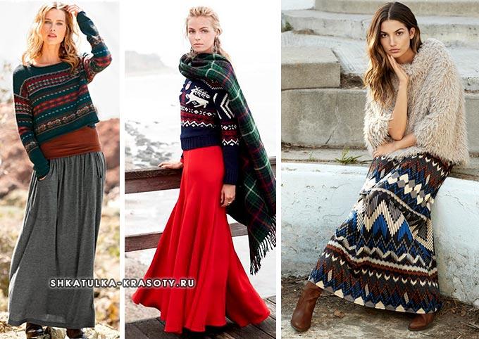 фото с чем носить длинную юбку зимой