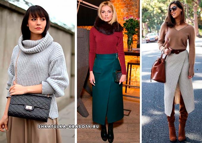 как носить длинную юбку и свитер зимой