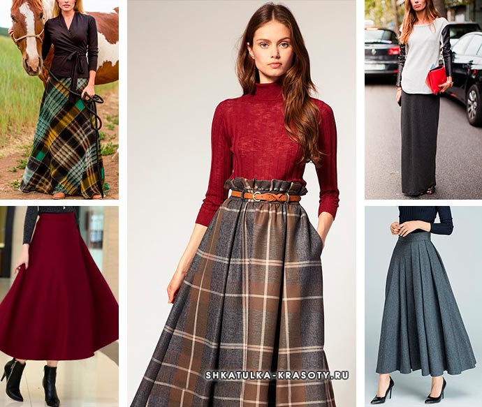 как и с чем носить длинную юбку зимой
