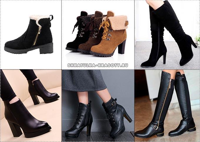 обувь под длинную юбку зимой