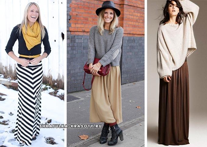 длинная юбка и свитер зимой