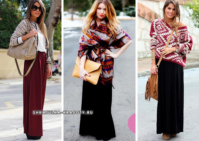 длинная юбка зимой и принтованный верх