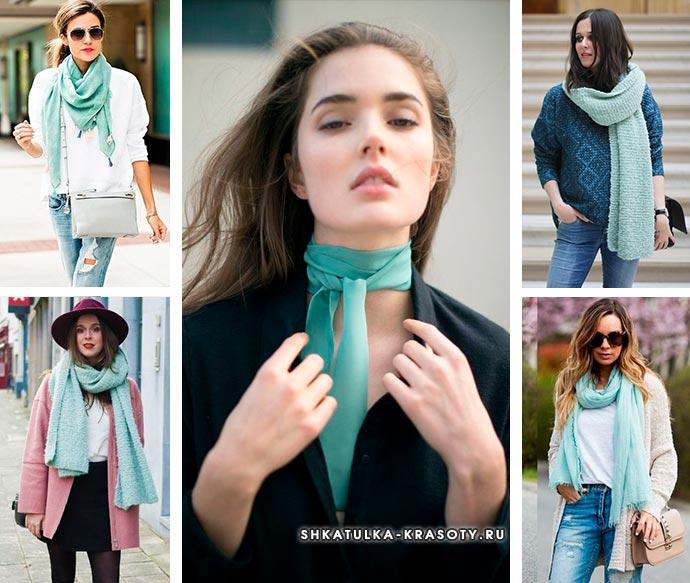 с чем носить мятный шарф