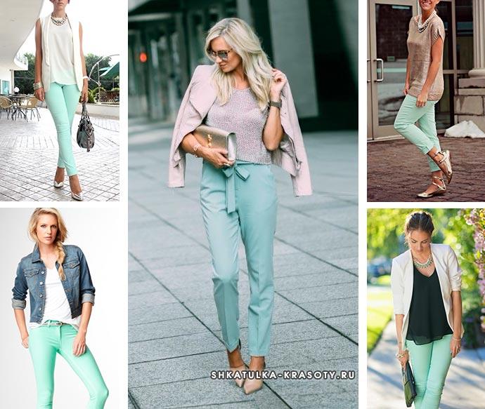 с чем носить брюки мятного цвета