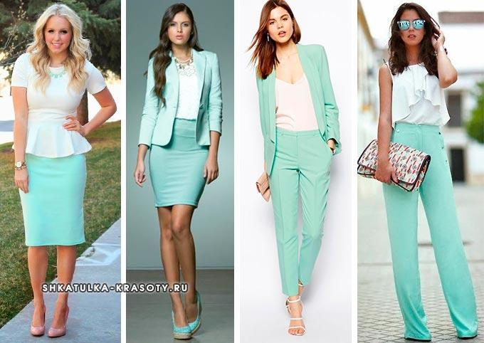 сочетание мятного и белого в одежде