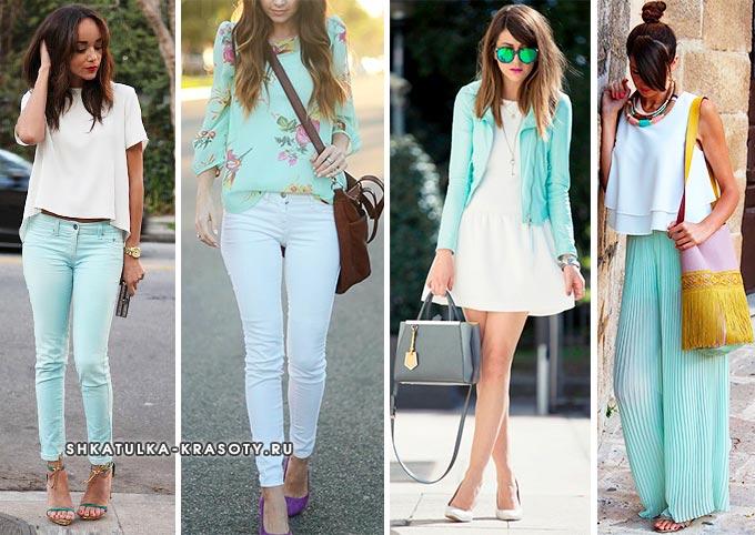 мятный цвет в одежде сочетание и фото