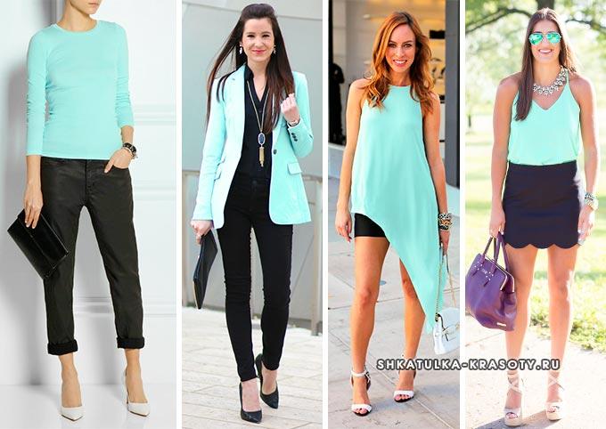 сочетание мятного и черного в одежде