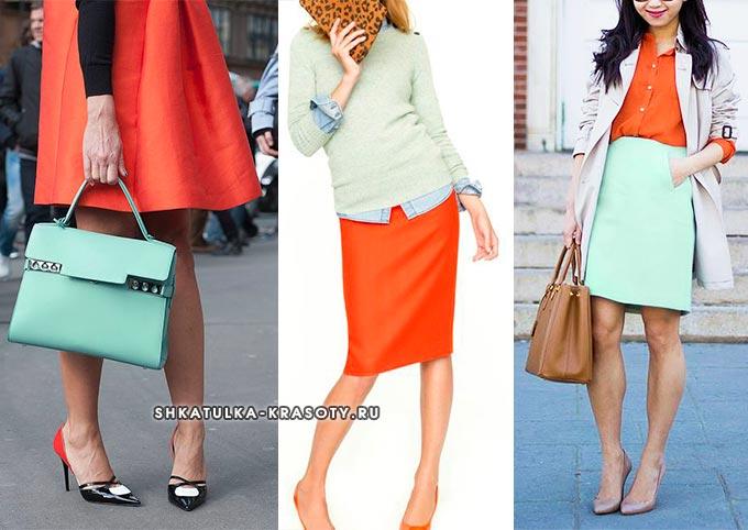 мятный цвет в одежде в сочетании с оранжевым