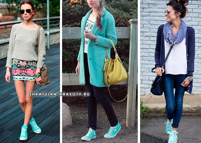 с чем носить мятные кеды, кроссовки