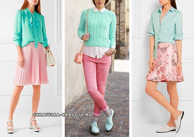 как сочетать мятный цвет в одежде с розовым