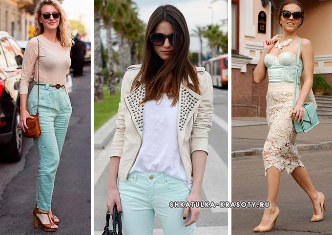 сочетание мятного и бежевого цвета в одежде