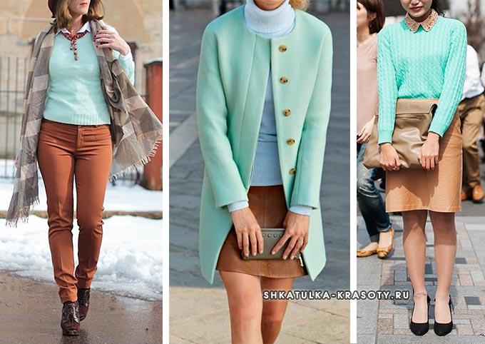 сочетание мятного и коричневого в одежде