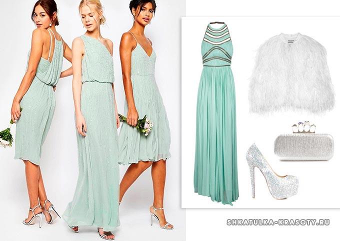 сочетание мятного цвета в одежде с серебряным