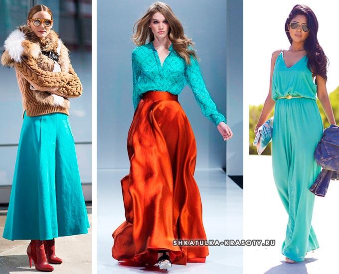 бирюзовый цвет в одежде сочетание и фото
