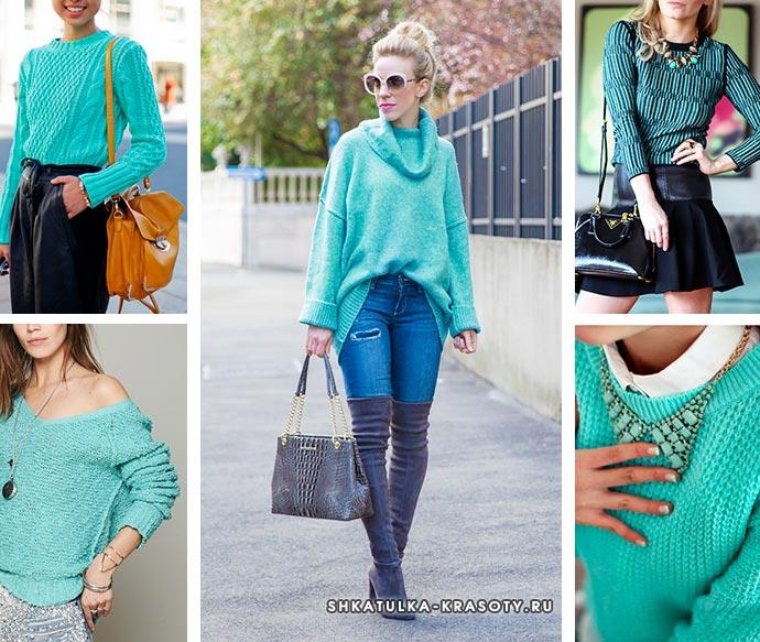 с чем носить бирюзовый свитер