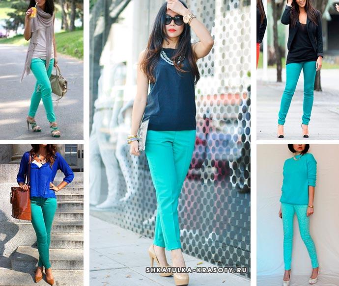 с чем носить бирюзовые брюки или джинсы