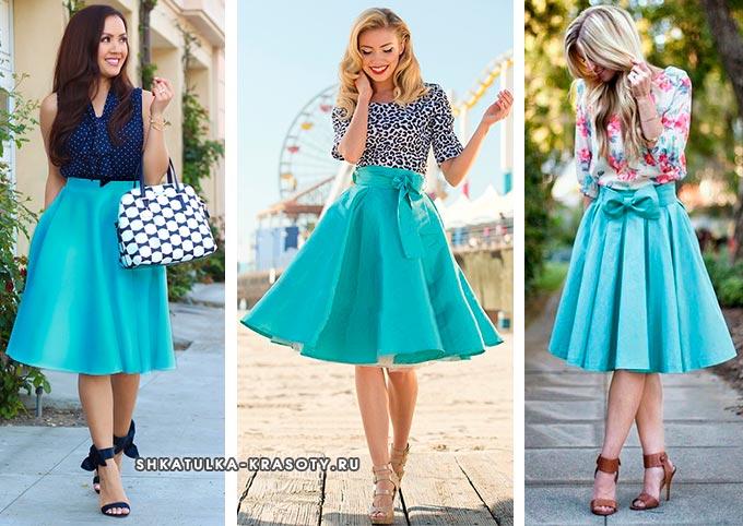 с чем носить юбку бирюзового цвета