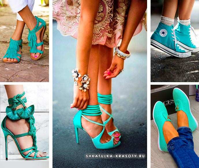 с чем носить обувь бирюзового цвета