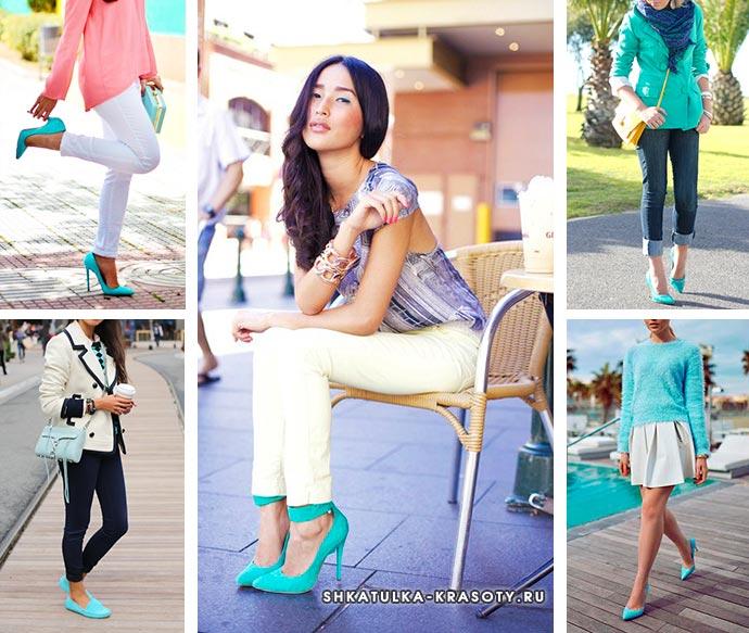 с чем носить бирюзовые туфли