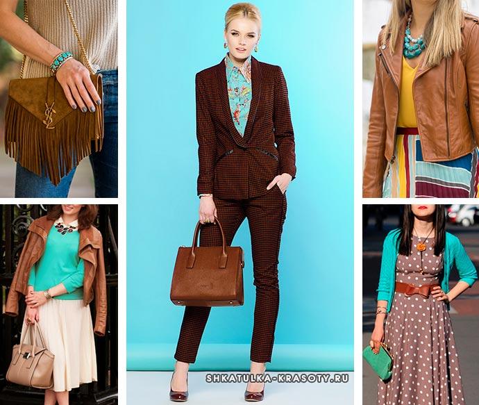 бирюзовый цвет в одежде в сочетании с коричневым