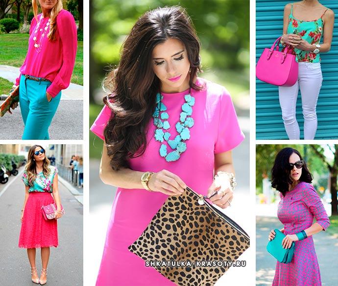бирюзовый цвет в одежде сочетание с розовым