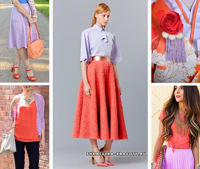 сочетание сиреневого цвета с коралловым в одежде