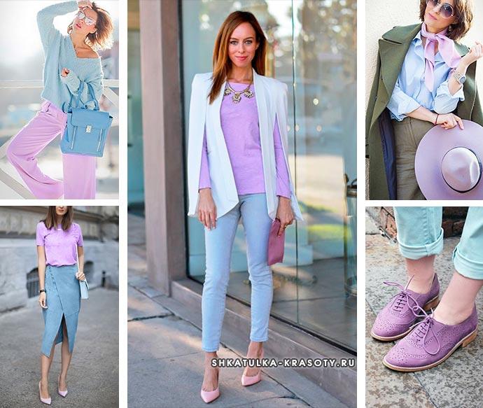 сиреневый цвет в одежде в сочетании с голубым