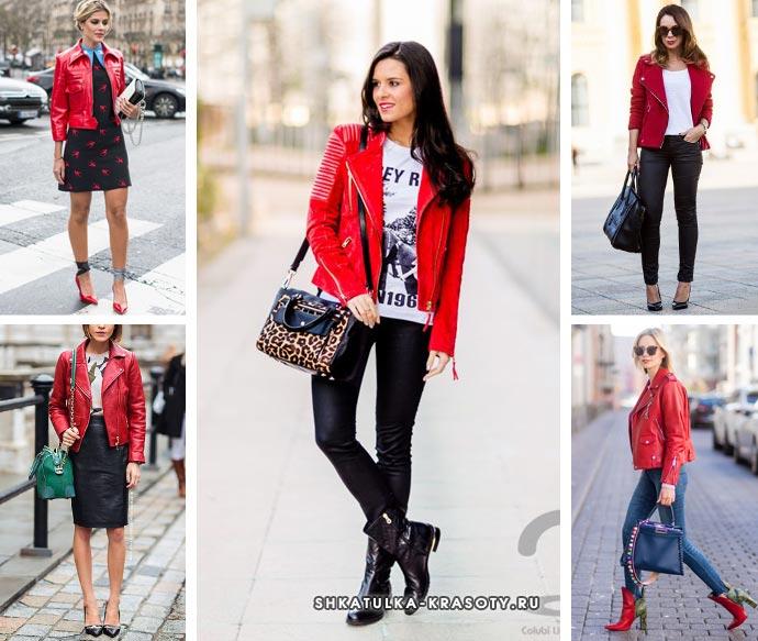 красная кожаная куртка, косуха