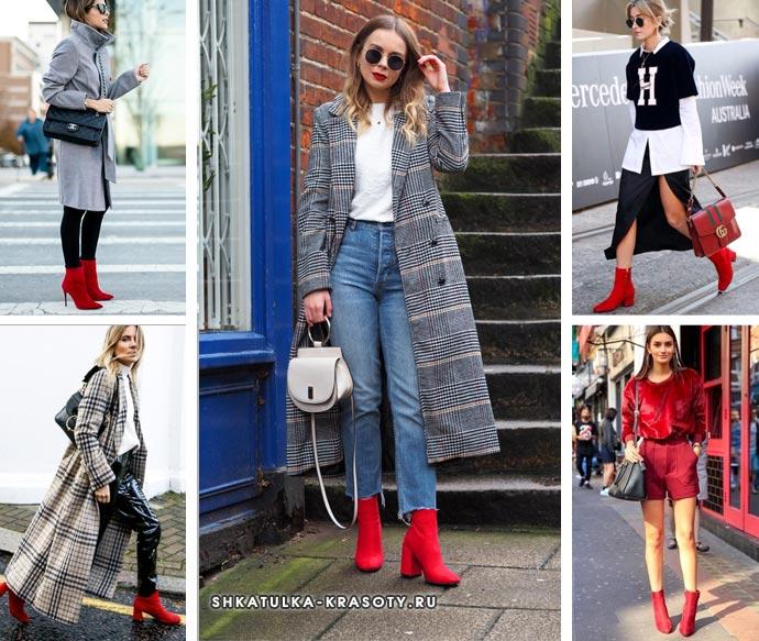 образы с красными ботинками на каждый день