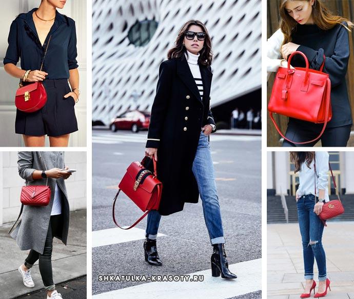 луки с красной сумкой