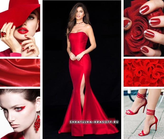 красный цвет в одежде